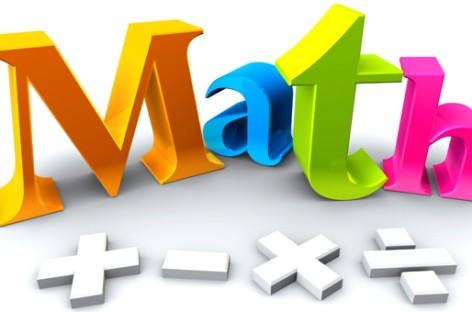 Математика- тест ( IVразред)