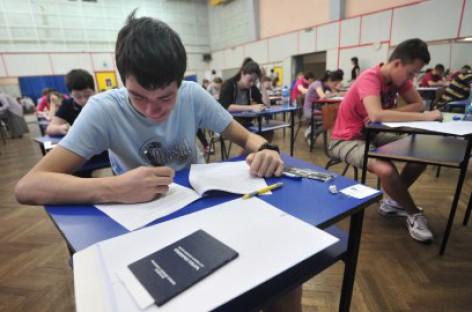 Задаци и решења теста из српског језика на пријемном испиту 2014/2015