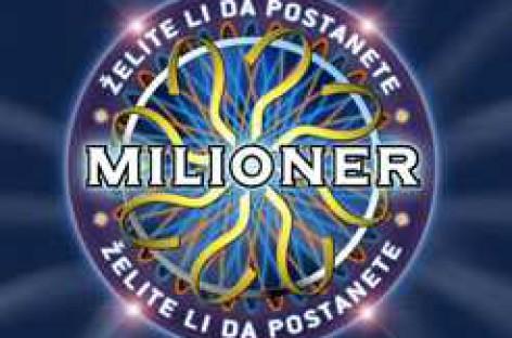Милионер – воде