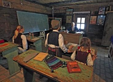 Школа некад и сад