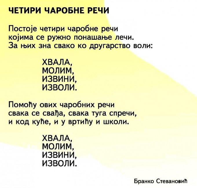 1455897_324409177700216_687526931_n