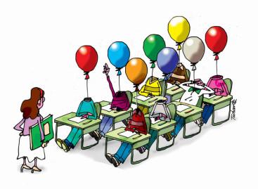 Напредовање ученика у току школске године