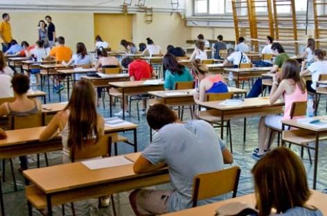 """""""Наставници намештају резултате завршног испита основаца"""""""