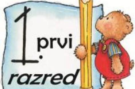 Српски језик – наставни листићи (први разред)