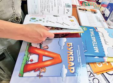 Tреће дете добија бесплатне уџбенике