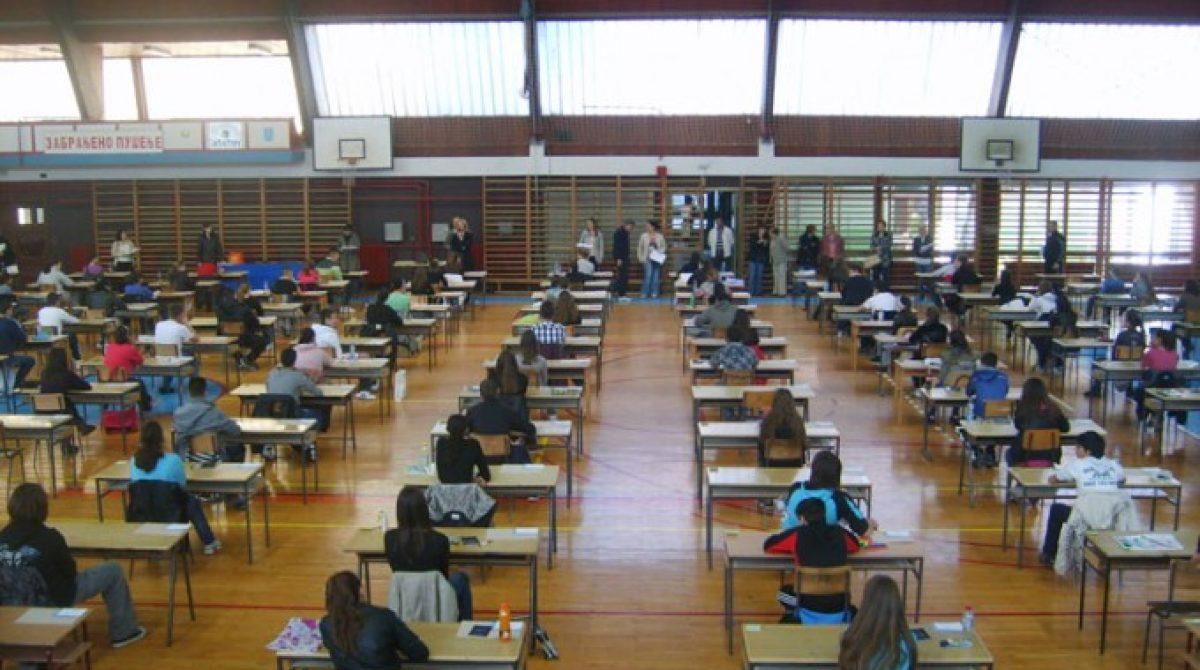 Конкурс за упис ученика у средњу школу у продаји од петка