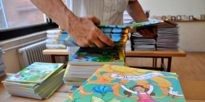 skola-knjige-udzbenici-udzbenik-razred-nastava-tanjug--filip-krainccanic_660x330