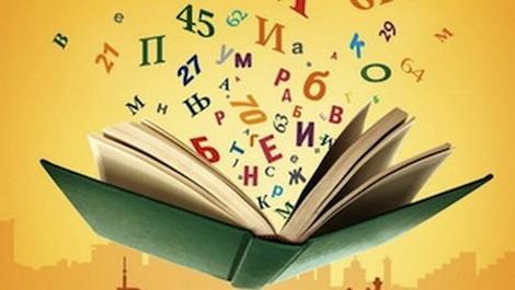 10859-Otvoren-NBG-Sajam-knjiga-i-stripa
