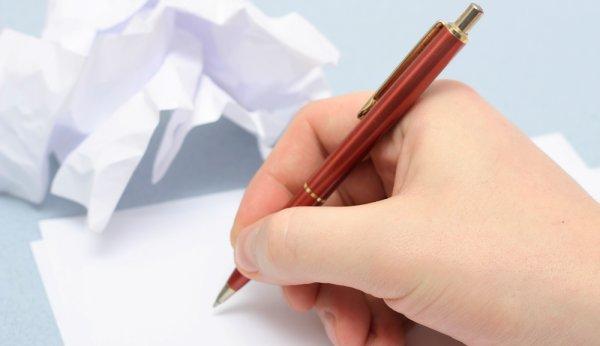 pisanje-pisma