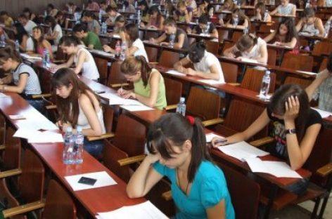 Промењен систем бодовања за упис у средње школе!