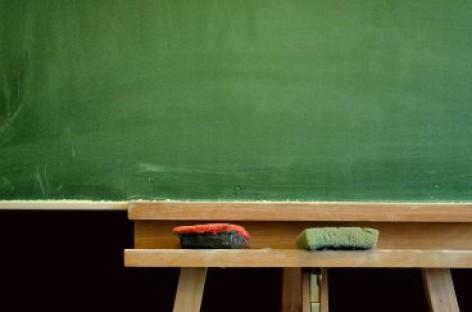 Обавезе наставника и запослених у школи