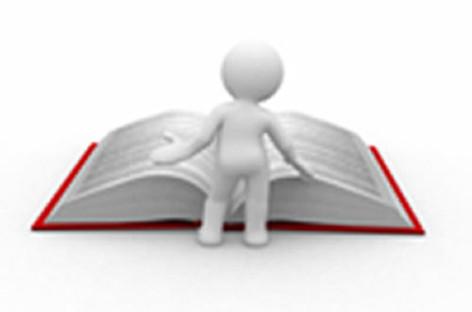 Дневник читања
