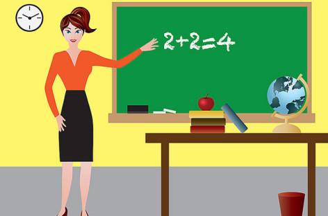 Правила понашања у учионици