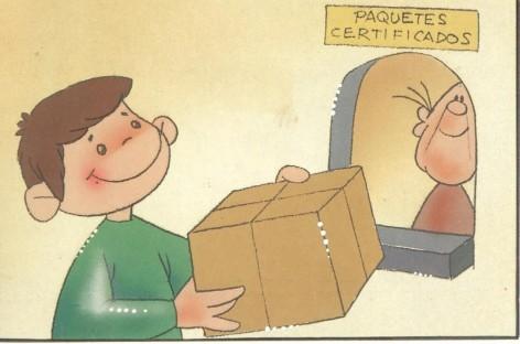 Израдите дидактичке кутије