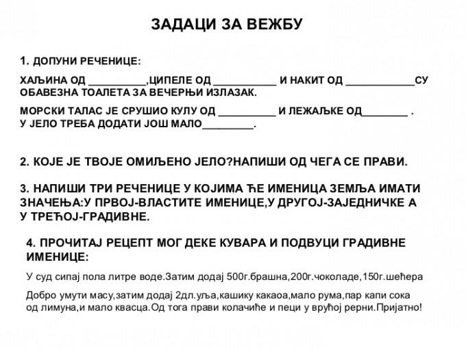 gradivne-imenice-slavica-radojicic-10-728