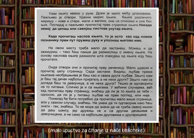 malo-uputstvo-za-citanje-iz-nase-biblioteke-lilihipsteri1
