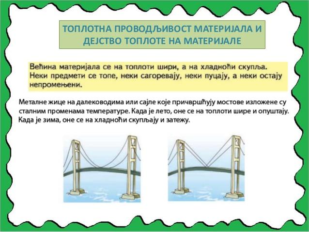materijali-10-638