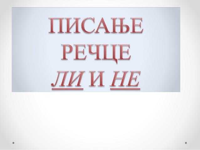 pisanje-recce-li-i-ne-1-638