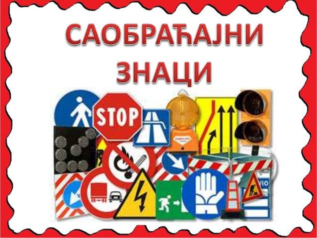 saobracajni-znaci-obrada-1-638