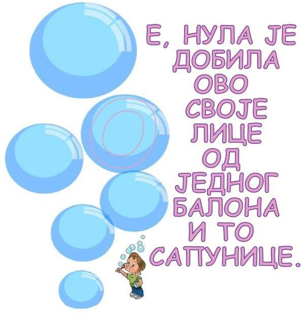 10451329_752731921431188_4494726175106309617_n