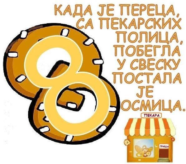 10625016_752731904764523_4267905092589419038_n