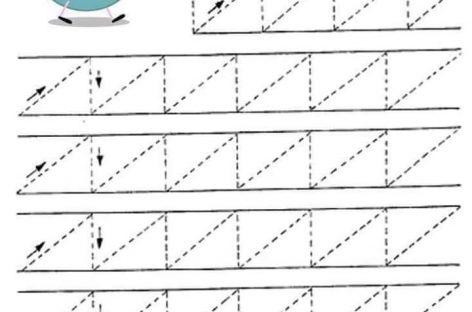 Вежбе за развој графомоторике