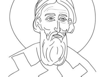 Sveti Sava – dramski tekst