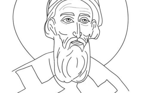 Свети Сава – тематски дан