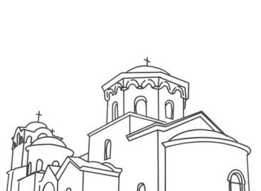 Свети Сава и голубица – драмски текст
