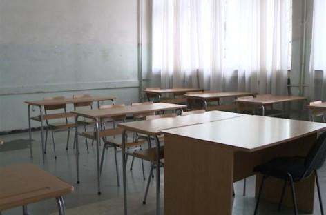 Ново упутство за формирање одељења