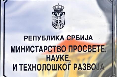 МПНТР: Право на зараду у време штрајка или обуставе рада