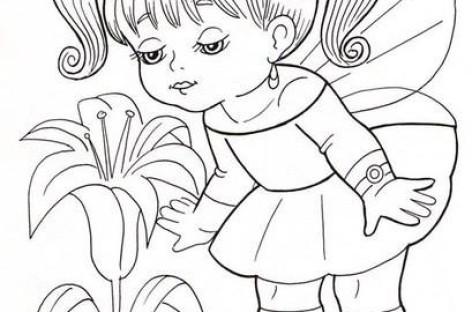 Бојанка за мале принцезе