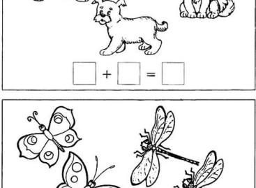 Mатематика за предшколце