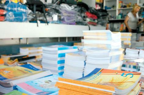 Бесплатне књиге за 145.000 ђака!