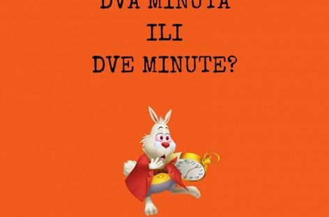 Два минута или две минуте?