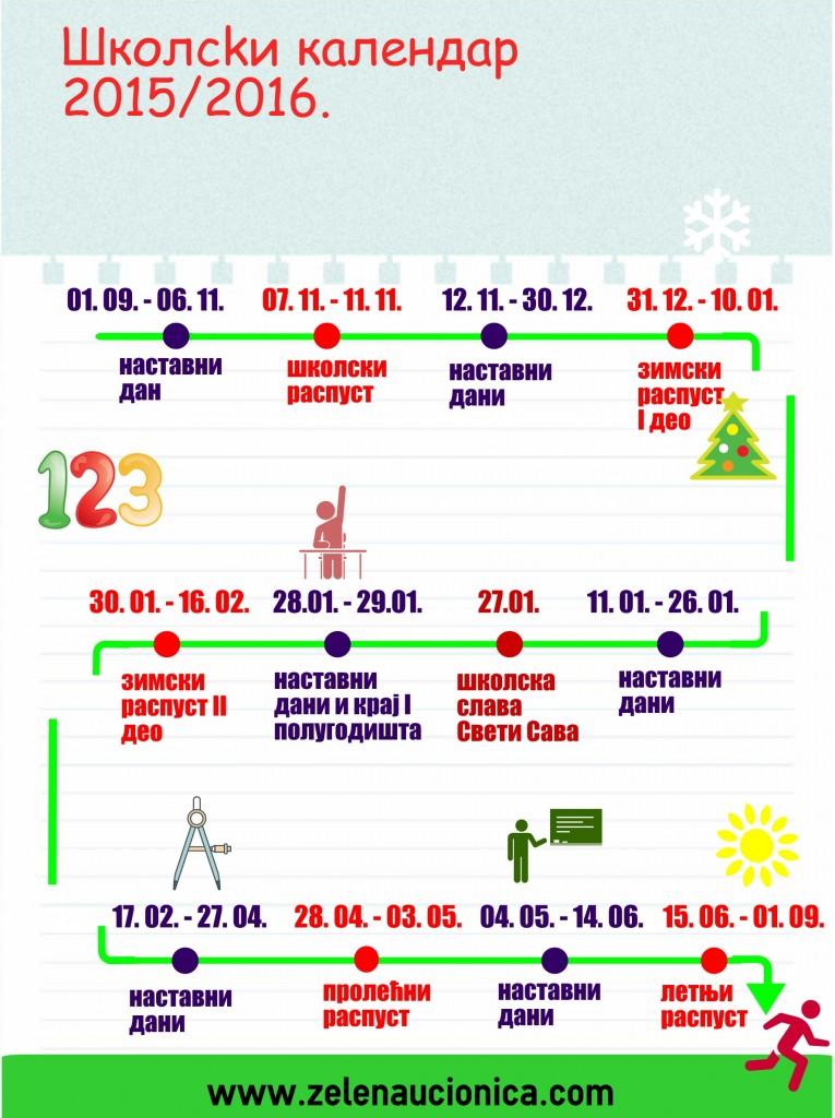 skolskikalendar (1)