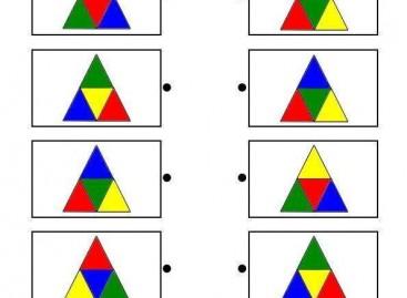 Развијање пажње, концентрације, визуелне перцепције