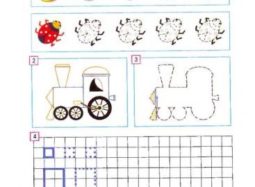 Унапређивање вештине писања код деце