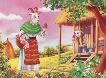 Koза и јарићи – развијање вештине говора