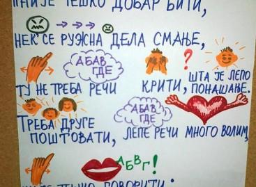 Учење на забаван и креативан начин – NTC