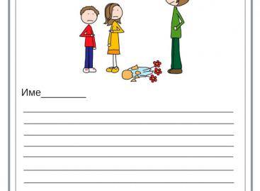 Задатак – испричај причу на основу слике