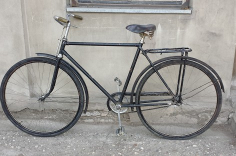 Бицикл или бицикло или бицикла?