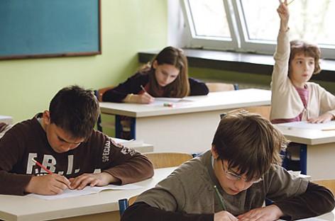 Општинско такмичење из математике 2016 – задаци и решења