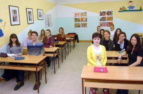 Проглашени најбољи учитељи и наставници