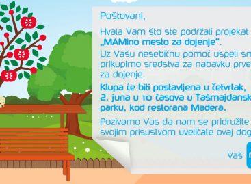 Браво: Сутра постављање прве клупе за дојење у Београду!