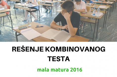 Решење комбинованог теста – мала матура 2016