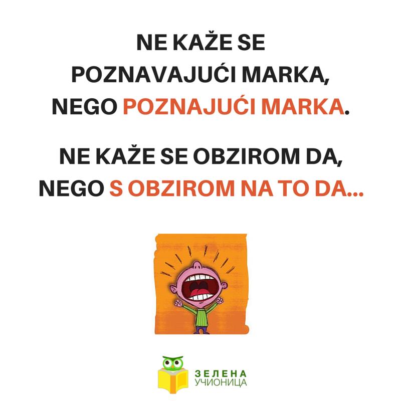 NE KAZE SE