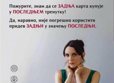 Изрази у српском за које се мисли да су погрешни, а нису