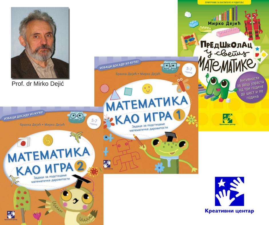 Prof. dr Mirko Dejić