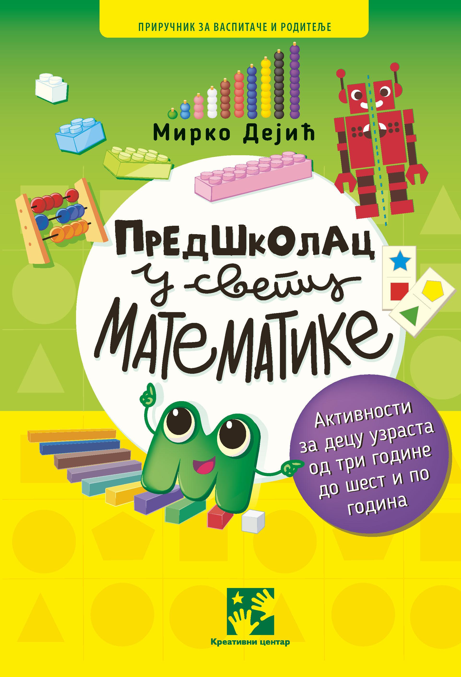 predskolac u svetu matematike korice